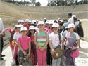 The 11th Primary School of Peristeri and the 63rd Primary School of Athens,our visitors today