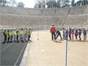 The 11th & the 31st Primary Schools of Peristeri at Kids' Athletics