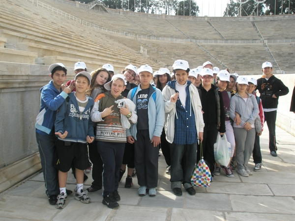 The 151st Primary School of Athens during the audio tour