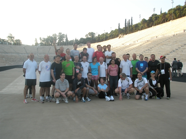 All the participants of the race