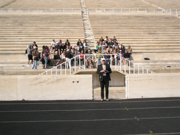 At Panathenaic Stadium