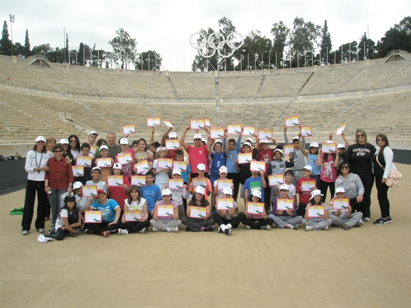 The 2nd Primary Schools of Orhomenos with the diplomas