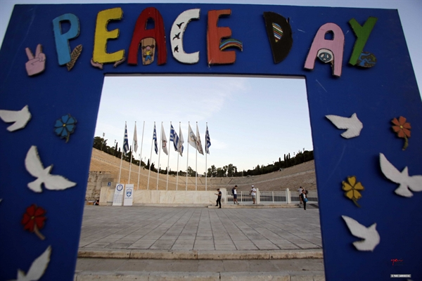 peacedayathens
